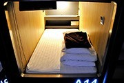 18 Capsule Sleep Box Male